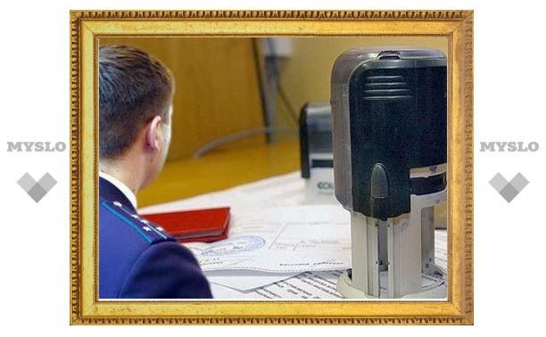 Поддельная справка обошлась в 35 000 рублей