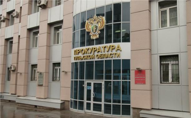 В Туле зампрокурора и следователь подозреваются в «крышевании» игорного бизнеса