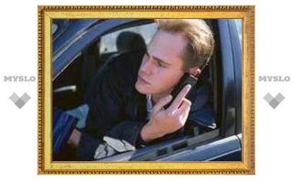 Телефонные разговоры за рулем будут стоить дороже обычных