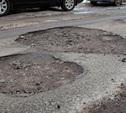 Ремонт дороги в Заокском районе обойдется бюджету в 82,6 млн рублей