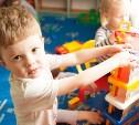 С января плата за детсад в Туле выросла более чем на 20%