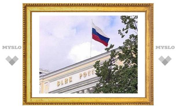 """ЦБ готовит """"зачистку"""": треть банков может лишиться лицензий"""