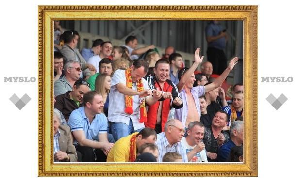Тульский «Арсенал» обеднел на 2000 рублей из-за поведения зрителей