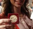 Замдиректора школы в Кимовске отказалась вручать медали выпускникам