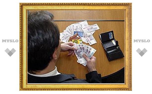 Тульским чиновникам повысили зарплату
