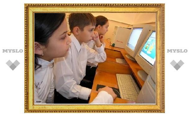 В тульской гимназии ученики имели доступ к запрещенным сайтам