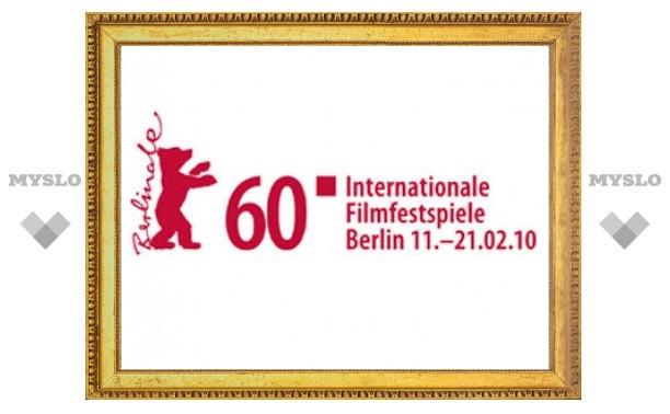В Берлине открывается юбилейный кинофестиваль