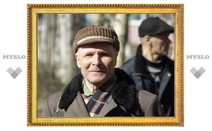 Открылась выставка для пенсионеров
