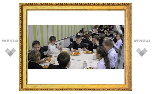 В Тульских школах будут лучше кормить?