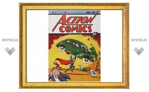 Первый комикс о Супермене побил аукционный рекорд Бэтмена