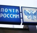 Кража мешка денег из инкассаторской машины Почты России не скажется на её клиентах