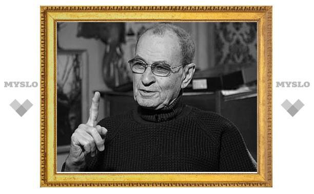 Скончался бывший актер тульского театра
