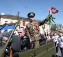 Алексей Дюмин поздравил туляков с Днем Победы