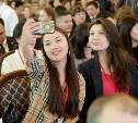 В Туле стартовал Молодёжный культурный форум государств-участников СНГ