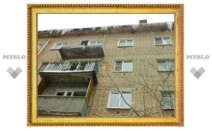 Управляющие компании - тулякам: сбивать сосульки с балконов должны сами жильцы