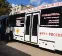 Детские врачи ФМБА провели прием в Суворове
