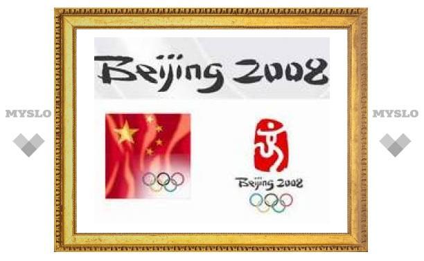 50 тысяч $ дадут за победу на олимпиаде в Пекине