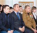 В Плехановской школе почтили память воинов-интернационалистов