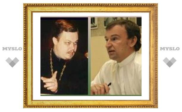 Православные и католики России стали лучше относиться друг к другу