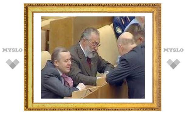 Ради отклонения бюджета Думе придется не доверять правительству