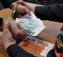 Средний размер взятки в России в 2018 году – 451 000 рублей