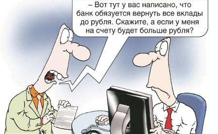 Новости компаний