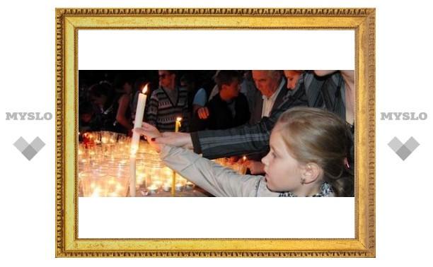 Туляки почтили память жертв Беслана