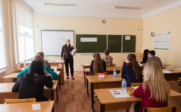 Суд оштрафовал тулячку на 3 000 рублей за шпаргалку на ЕГЭ