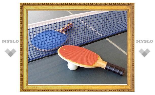Туляки выиграли Кубок России по настольному теннису