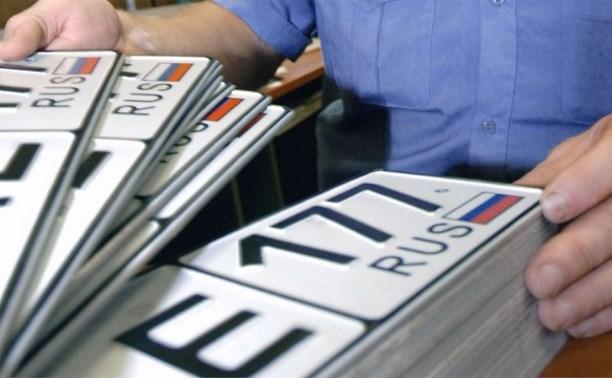 «Красивые» автомобильные номера предлагают продавать на специальном аукционе