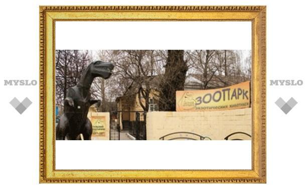 Зооэкзотариум приглашает на Новый год!