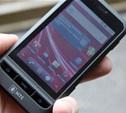 В Тульской области растет интернет-активность корпоративных абонентов МТС