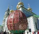 С наступающим светлым праздником Пасхи!