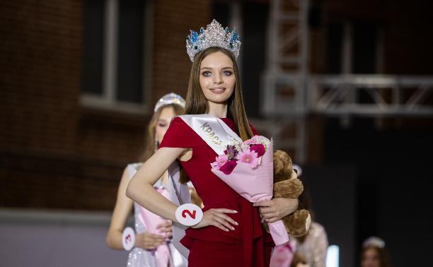 Титул «Краса Тулы – 2021» выиграла Юлия Горбатова