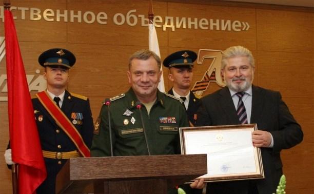В Туле прошла церемония награждения НПО «Сплав» Грамотой Верховного Главнокомандующего