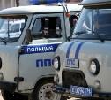 Житель Серпухова ударил сотрудника ППС