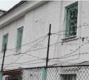 Тульские заключённые оказались замешаны в мошенничестве общероссийского масштаба