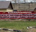 В Новомосковске продолжается подготовка к юбилею Великой Победы