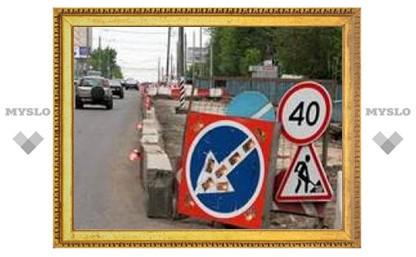 Когда в Туле отремонтируют улицу Рязанскую