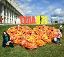 Участники парада «Талантливая Тула — успешный город» выложили из бутонов роз огромное сердце