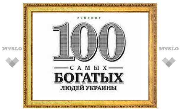 Опубликован рейтинг самых богатых людей Украины