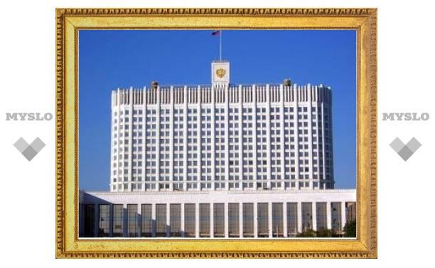 Власти России не смогли потратить все антикризисные средства
