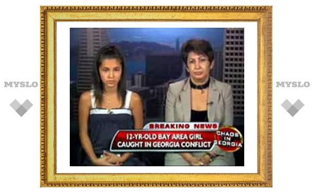 Скандал на Fox News: 12-летняя девочка поблагодарила русских за их помощь
