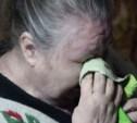 В Арсеньево внук ограбил пенсионерку, чтобы оплатить онлайн-игру