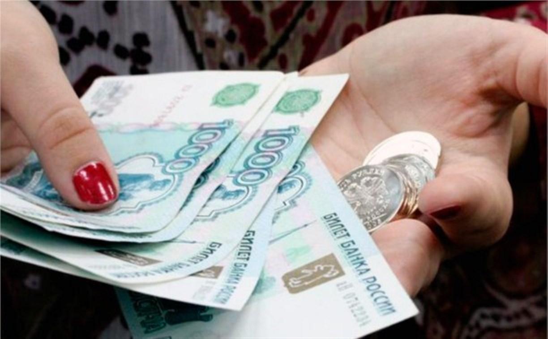 Зарплату выплатят даже при банкротстве банка с деньгами организации