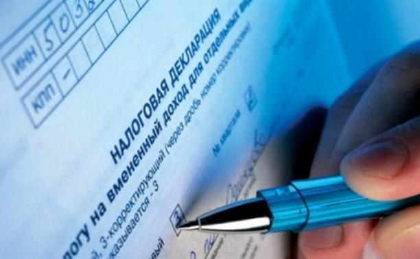 Россиянам спишут долги по налогам арест пристава на кредитный счет
