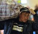 Жительница Новомосковска незаконно поставила на учёт двух иностранцев