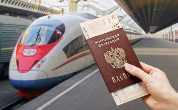 Об услугах, предоставляемых в поездах РЖД, пассажиры могут узнать из билетов