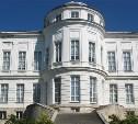 В Богородицком дворце появятся скульптура Екатерины II и каскад прудов
