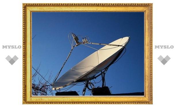 Государство создаст систему спутникового Интернета